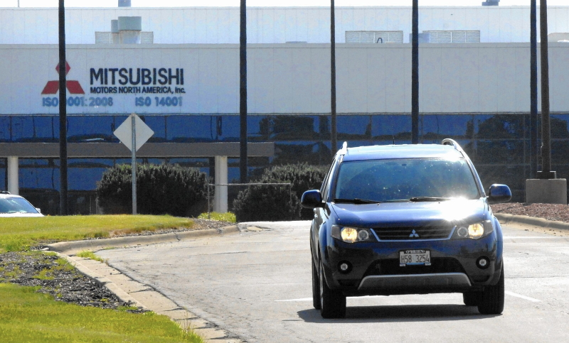 Mitsubishi motors largest factories